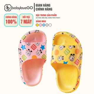 Dép Cho Bé Bobdog BD2121B-2 Đế Eva Siêu Mềm Nhẹ Chống Trơn Trượt Cho Bé Chính Hãng