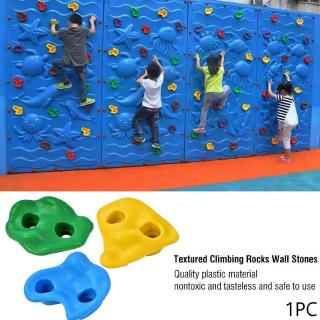 Plastic Climbing Rock Wall Stones Various Color For Children S0T9