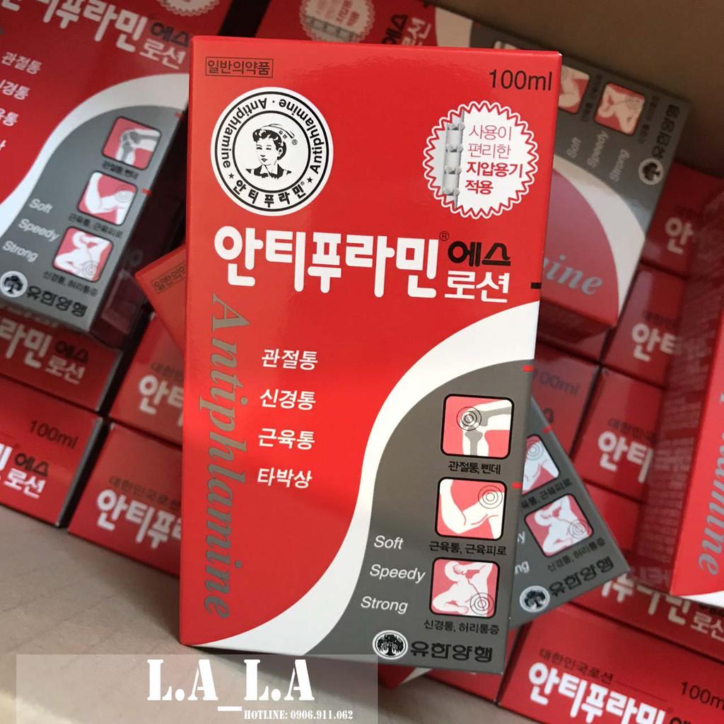 [ Cam kết chính hãng ] Dầu Nóng Xoa Bóp Hàn Quốc Antiphlamine 100ml