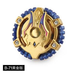 Beyblade Burst B71 Acid Anubis Golden Version Metal Fusion 4D Spinning
