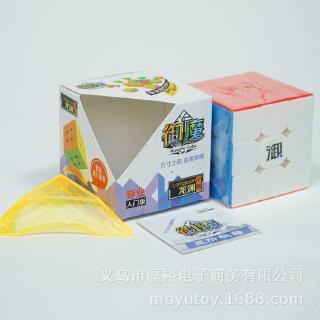 Đồ Chơi Khối Rubik Ma Thuật Độc Đáo Thú Vị
