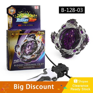 STRN_Battle Bey Tops Beyblade Burst B-128 Cho-Z with Launcher Grip Starter Kids Toy