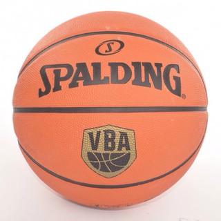 Bóng rổ Spalding VBA cao su Outdoor Size 7 Tặng bộ kim bơm bóng và lưới đựng bóng