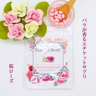 Sakura rose tươi-thơm ngát từ bên trong