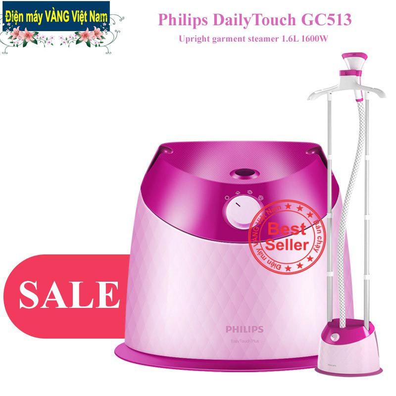 Bàn ủi hơi nước đứng Philips GC513
