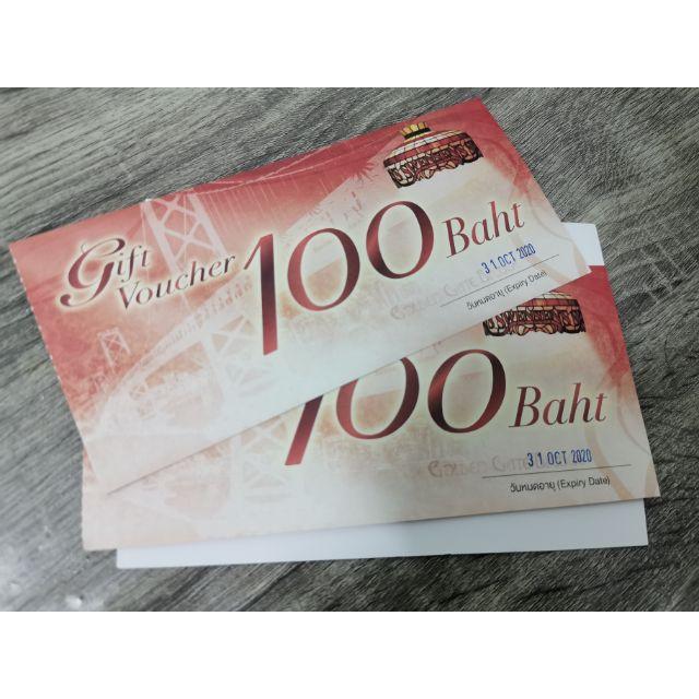 (ใช้ได้ถึงปีหน้า) voucher swensen's ขายคู่2ใบ แทนเงินสด 200 บาท