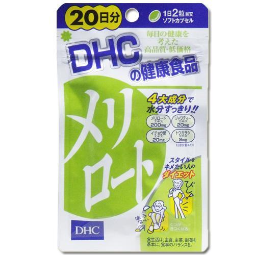 Viên uống DHC giảm mỡ đùi