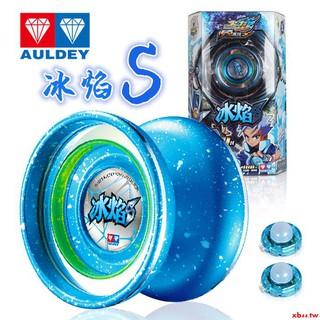 đồ chơi yoyo 5 bóng cho bé