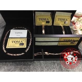 Vòng Cổ Điều Hòa Huyết Áp TOMA Nam - Nữ thumbnail