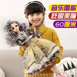 Yeluoli60Cm Siêu Mô Phỏng Âm Nhạc Búp Bê Barbie Công Chúa Công Chúa Hộp Quà Tặng Sang Trọng
