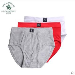 [ FREESHIP ĐƠN 99K ] COMBO 3 chiếc quần lót nam cao cấp – QL018 – Quần lót nam nhập khẩu giá tốt.
