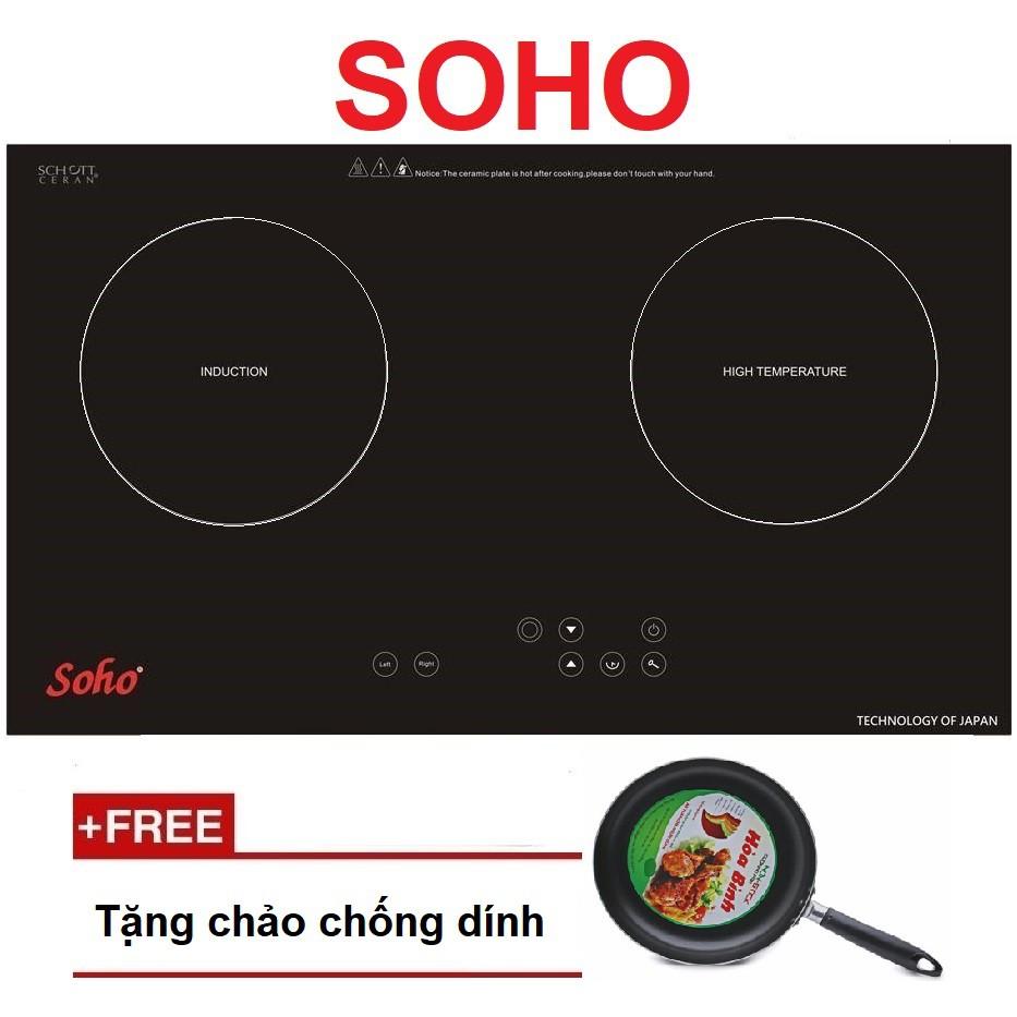 Bếp Âm Điện Kết Hợp Combo Soho SH-2799BBI 2018 (1 Từ, 1 Hồng Ngoại) Tặng Chảo Chống Dính
