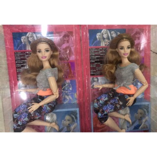 Barbie made to move curvy mập