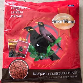 Cám Ớt Smartheart 400Gr - Thức Ăn Cho Chim Nhồng, Sáo, Cưỡng, Két thumbnail