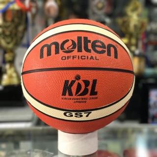 Quà bóng rổ số 3,5,6,7 cao su tặng kèm túi lưới kim bơm (màu ngẫu nhiên )
