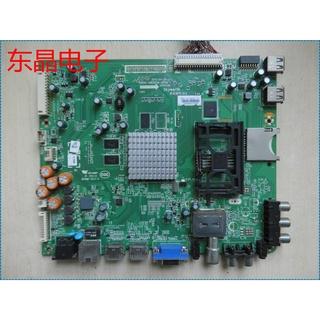 Original Skyworth TV 42E 47E motherboard 5800-A8S020-0P10 screen LC420EUN/LC470EUN