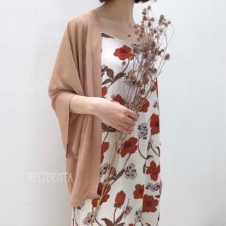 Kimono trơn màu nâu be thumbnail