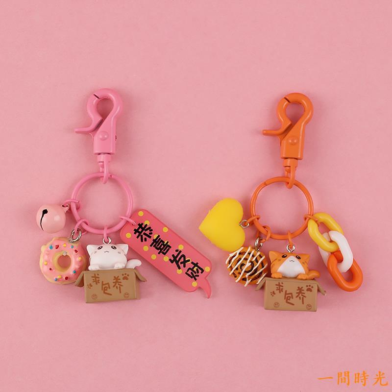 móc khóa hình chú mèo đáng yêu - 14092006 , 2508196326 , 322_2508196326 , 137400 , moc-khoa-hinh-chu-meo-dang-yeu-322_2508196326 , shopee.vn , móc khóa hình chú mèo đáng yêu