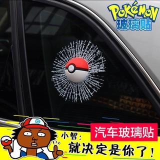 Quả Bóng Pokemon 3d Sáng Tạo Cho Bé