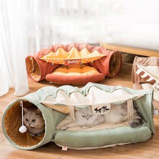 Nệm cho mèo , Ổ nằm cho mèo đường hầm xuyên biên cao cấp sang trọng thumbnail