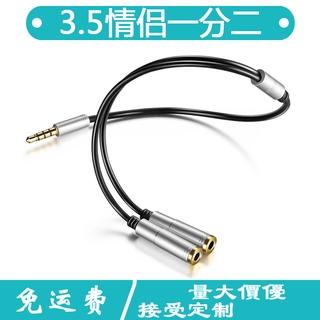 Dây Cáp Chia Cổng Âm Thanh 3.5mm