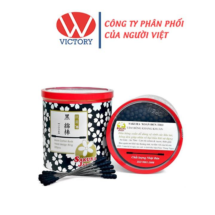 Tăm Bông Sakura Xoắn Đen TB11 (Hộp 200 Que) - Dành Cho Người Lớn - Victory Pharmacy