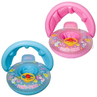 DO❤ Baby Kids Summer Swimming Ring Inflatable Yacht Seat Float Boat Swim Pool Toy
