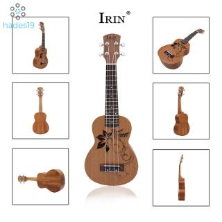 21inch Sapele Ukulele Hollow Carved Flowers Birds Rosewood Fingerboard Bridge Pad Small Guitar