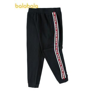 Quần dài Balabala dành cho bé trai - 220832011099000 thumbnail