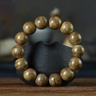 Vòng tay gỗ Tô Hợp Bách 8ly dành cho nữ - mùi thơm ngọt gỗ vân đẹp FREESHIP đơn 50k [BH622-8] HAHANCO thumbnail