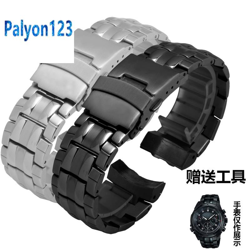Solid stainless steel arc mouth watch with adapter CASIO Casio FE535D 7A black stainless steel bracelet