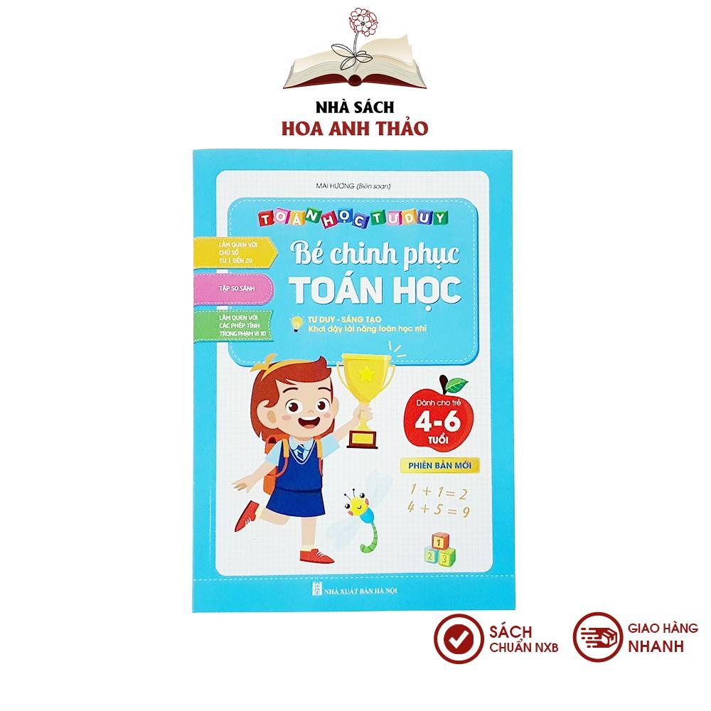 Sách - Bé chinh phục Toán học dành cho trẻ 4-6 tuổi