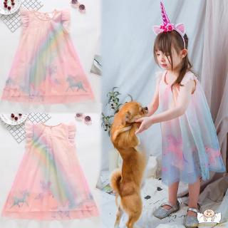 【COD】Đầm Công Chúa Phối Lưới Thời Trang Hè 2020 Cho Bé Gái