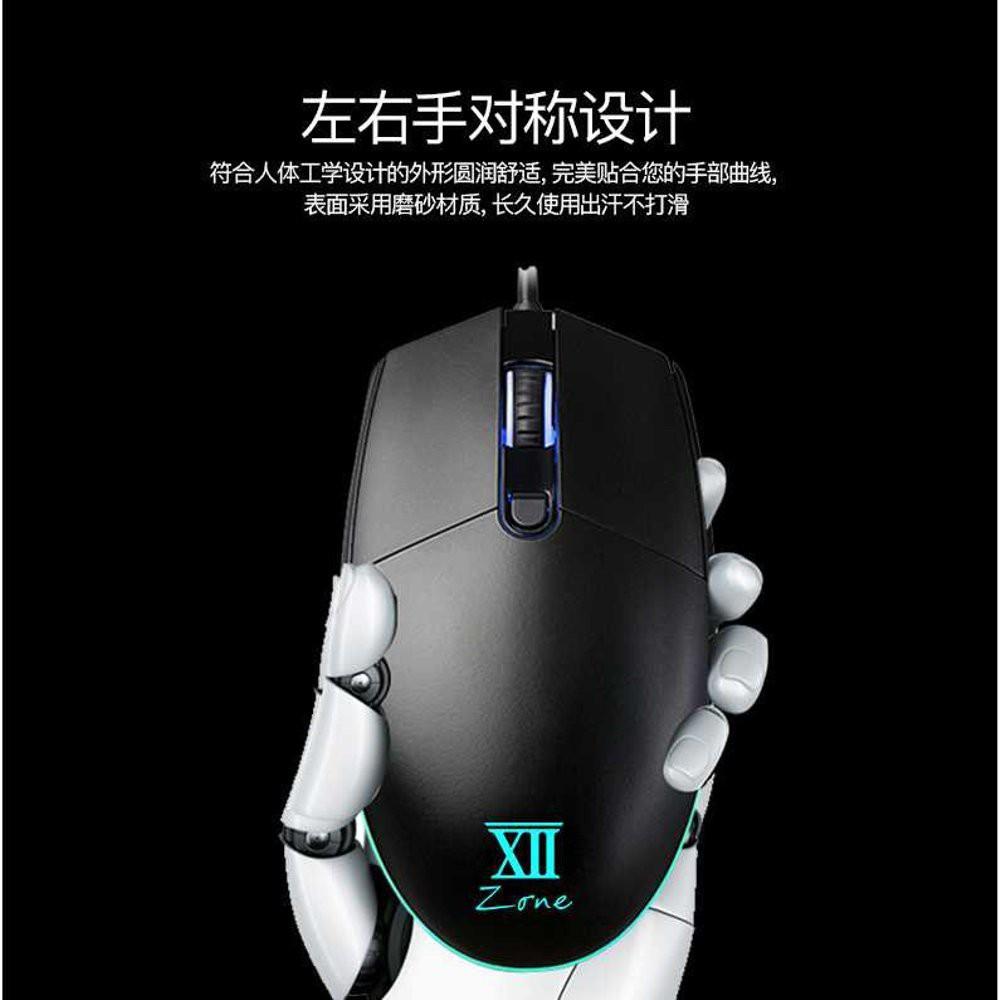 [XPK365] Chuột chơi game Remax 5000 DPI - XII-V3500