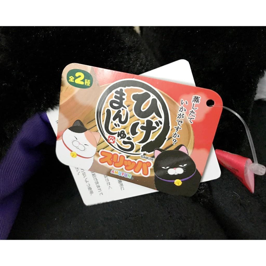 AMUSE - Dép bông đi trong nhà hình Chú mèo đen Kuromame Hige Manjyu