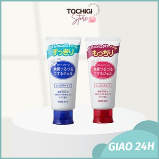 Gel tẩy tế bào chết Rosette Peeling Gel Nhật Bản (No.1 Cosme)