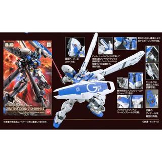 Mô hình Gundam RE1/100 GP04G Gerbera