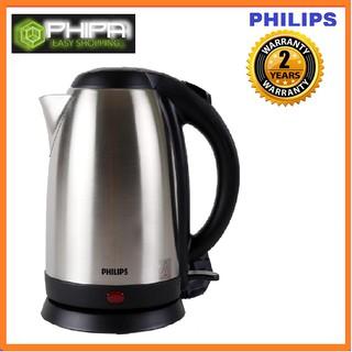 Ấm siêu tốc inox Philips HD9306 thumbnail