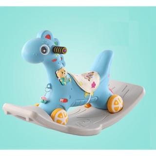 Ngựa bập bênh cho bé có bánh xe có đèn có nhạc (xanh,hồng)