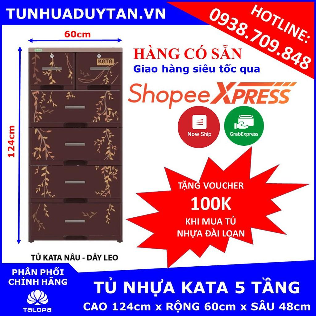 Tủ nhựa KATA 5 tầng ( 60cm x 48cm x 124cm ) Tặng kèm voucher 100k khi mua tủ nhựa đài loan