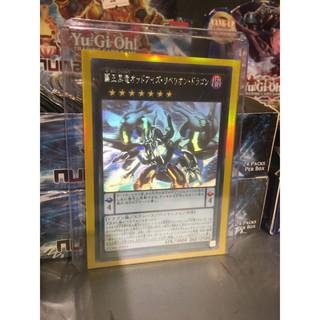 Lá bài thẻ bài Yugioh Odd-Eyes Rebellion Dragon – Ghost Rare – Tặng bọc bài nhựa bảo quản