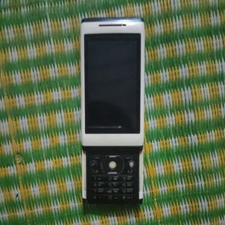 Xác Điện Thoại Sony Ericsson U10i ( Main Còn Sống )
