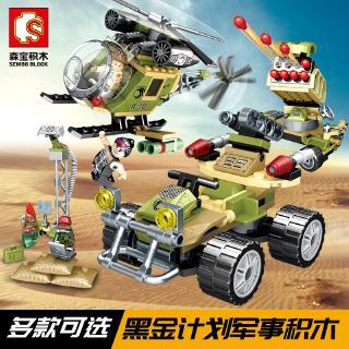 Bộ Lắp Ghép Lego Nhân Vật Quân Đội