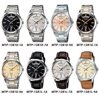 Đồng hồ nam chính hãng Casio Anh Khuê MTP-1381