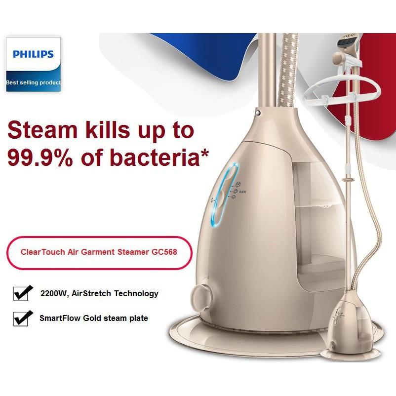Bàn ủi hơi nước đứng Philips GC568