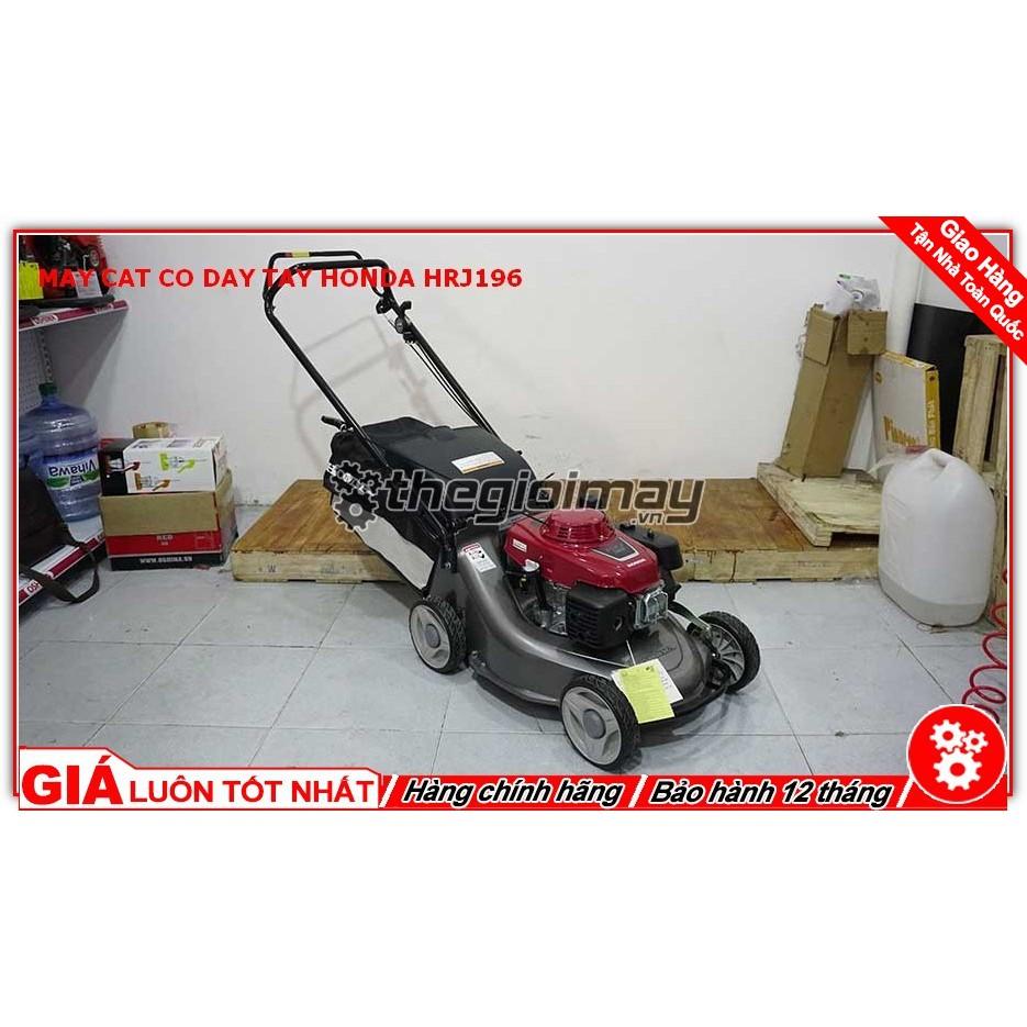 Máy cắt cỏ đẩy tay Honda H