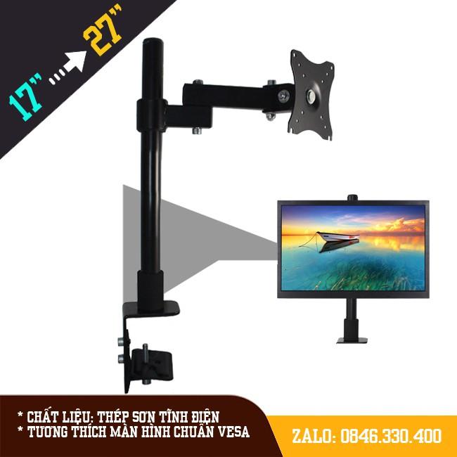 Giá treo màn hình máy tính XL03 17 - 27 inch - Kẹp thành bàn - Xoay 360 độ Arm Monitor tay dài 23 cm