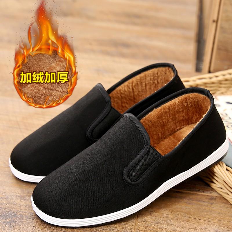 Winter old Beijing cloth shoes men's warm plus velvet flat b