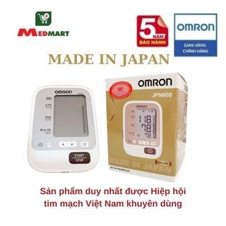 Máy Đo Huyết Áp Bắp Tay Điện Tử Tự Động Omron Jpn600 (Made in Japan) - Medmart thumbnail