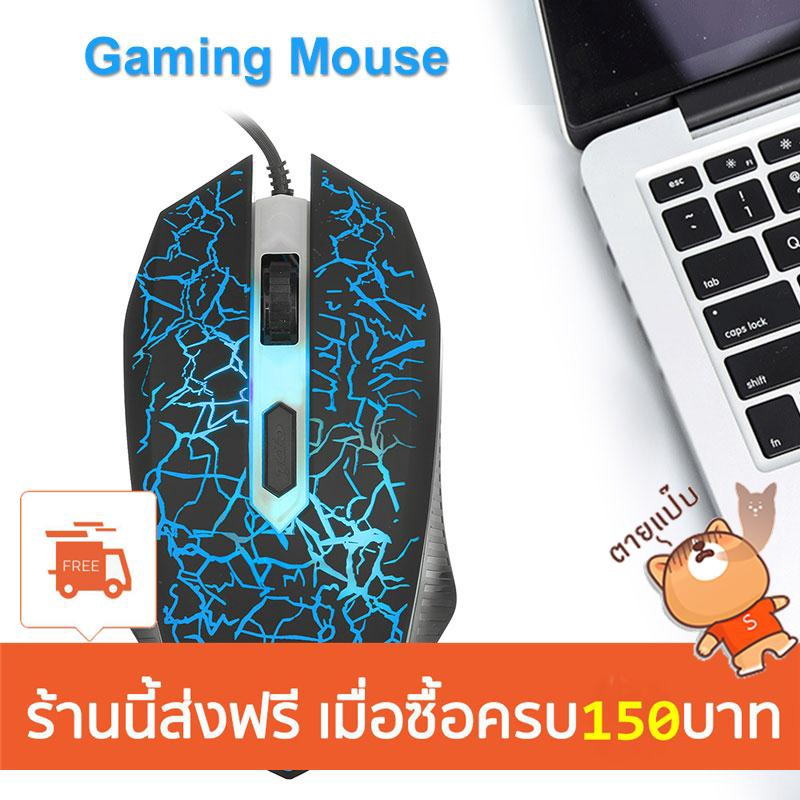 COU MacBook Optoelectronic Mouse USB Wired Mouse Black Internet Cafe PC Premium Optical Mice Working Computer Laptop